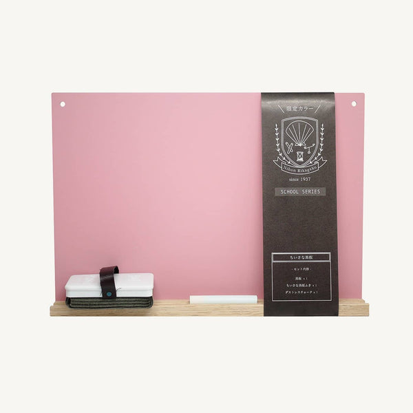 Kitpas Rikigaku A4 Blackboard Set - Smokey Pink, Chalkboard, Kitpas - All Mamas Children