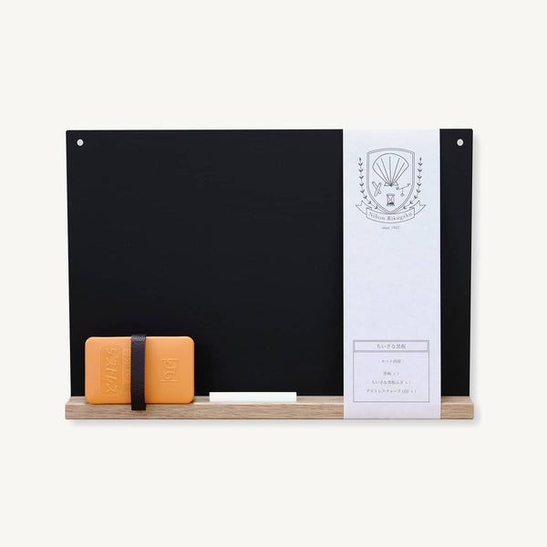Kitpas Rikigaku A4 Blackboard Set - Black, Chalkboard, Kitpas - All Mamas Children