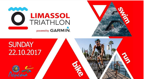 Limassol Triathlon 2017 Powered By GARMIN