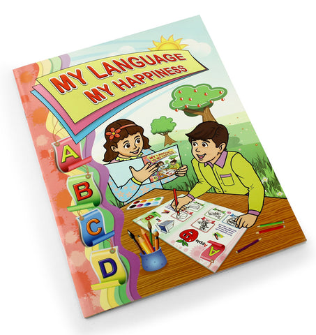 My language is my happiness - Children learning