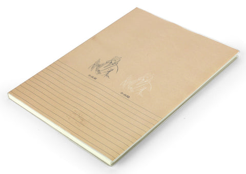 Demass stapled notebook - B5 ( Plastic cover )
