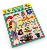 Questions and answers series in Arabic - Children learning