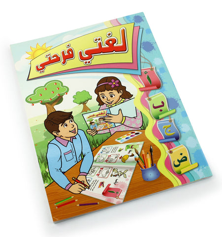 My language is my happiness in Arabic - Children learning