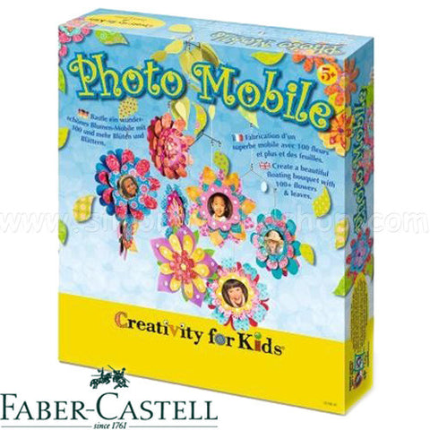 Creativity for kids - Photo Mobile