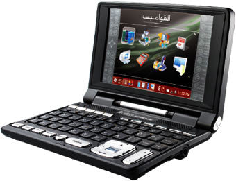 SD9100si Atlas Arabic & English Dictionary