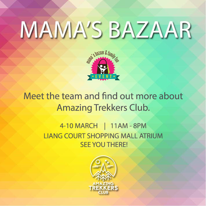 Mama's Bazaar @ Liang Court: 4th - 10th March (11am-8pm)