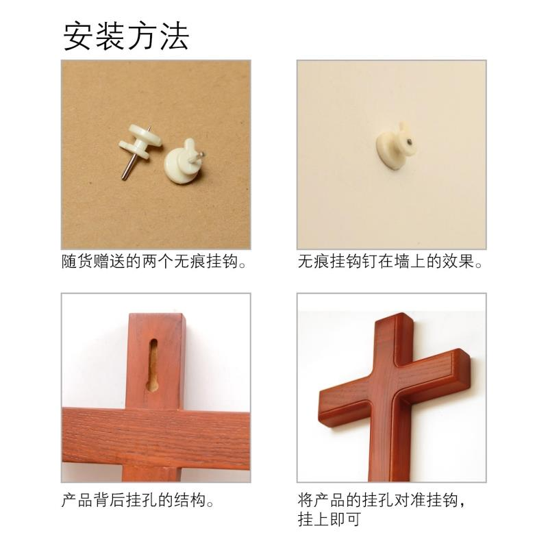 Wooden Wall Hanging Cross
