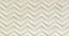 Atlas Matheria Chevron 3D 12x23 Matte Wall