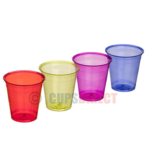 High Contrast Sampling Cup Range 10CL