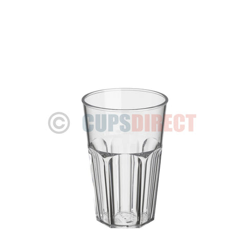 Reusable 10oz Half Pint Tumbler