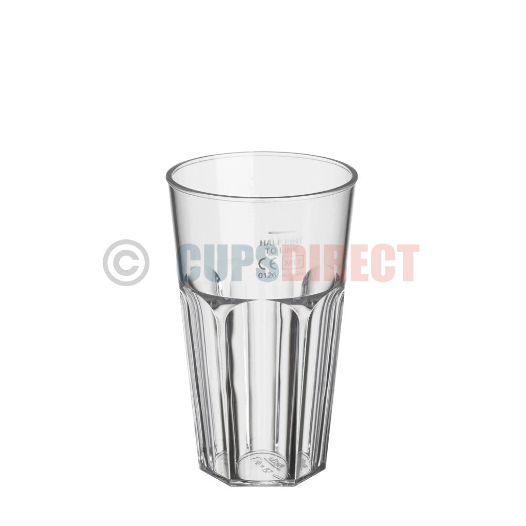 Reusable 12oz Half Pint Tumbler