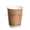 Vegware Double Wall Kraft - Hot Cup Range 12oz (CD7572)