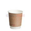 Vegware Double Wall Kraft - Hot Cup Range 8oz (CD7571)