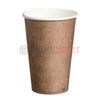 Vegware Single Wall Kraft - Hot Cup Range 16oz (CD7566)