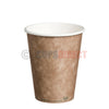 Vegware Single Wall Kraft - Hot Cup Range 12oz (CD7565)