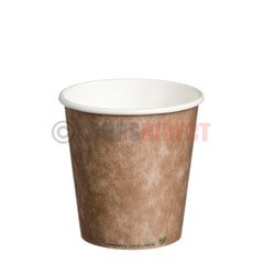 Vegware Single Wall Kraft - Hot Cup Range