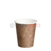 Vegware Single Wall Kraft - Hot Cup Range 6oz (CD7562)