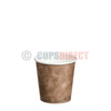 Vegware Single Wall Kraft - Hot Cup Range 4oz (CD7561)