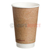 Vegware Double Wall Kraft - Hot Cup Range 16oz (CD7573)