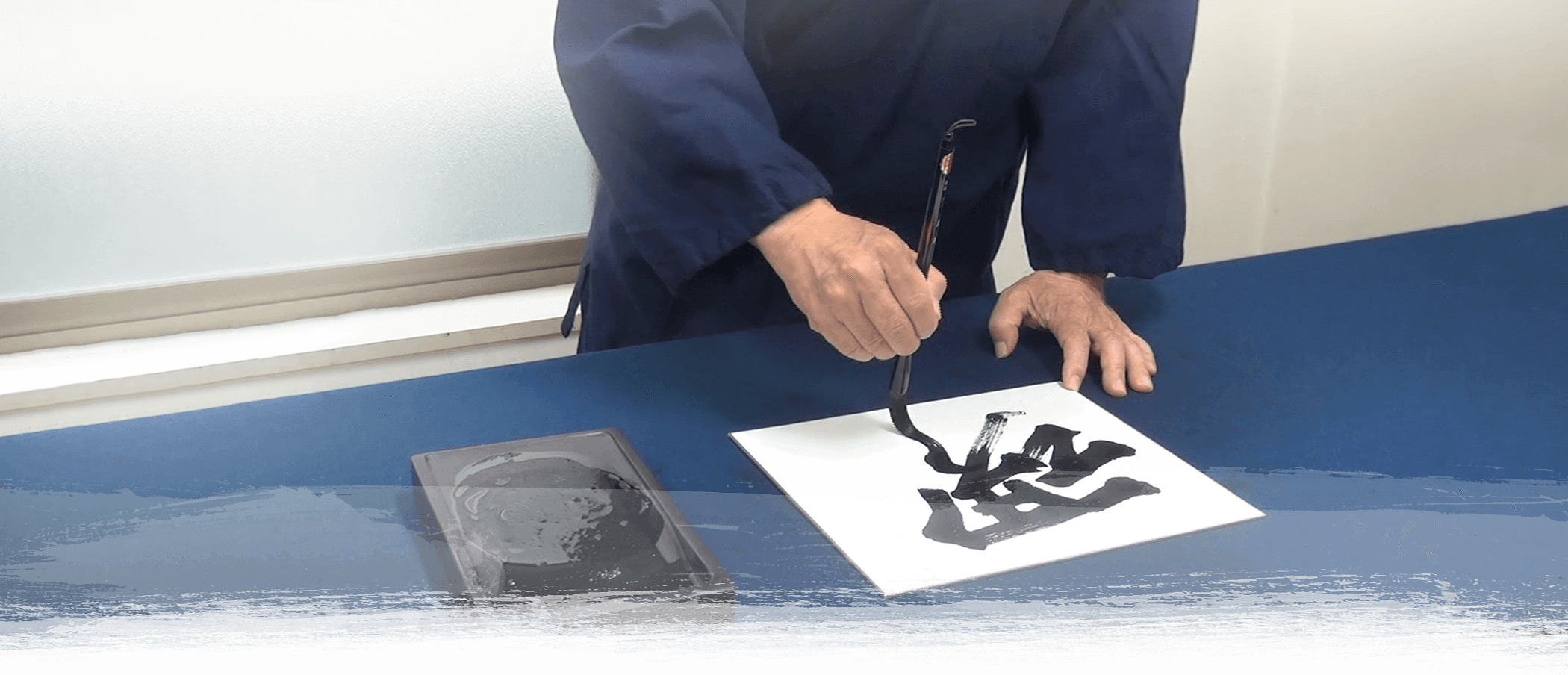 Premium made-to-order Japanese Calligraphy