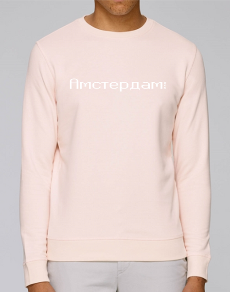 Амстердам Свитер Pink Amsterdam Russian Cyrillic Sweater Fashion Junky Rose Trui Unisex