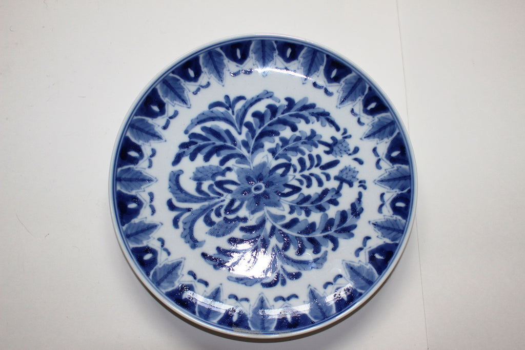 "7-10-2 Japanese Decor Plate 4.75"" Diameter x 1"" H"