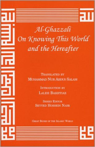 Al-Ghazzali on Knowing This World
