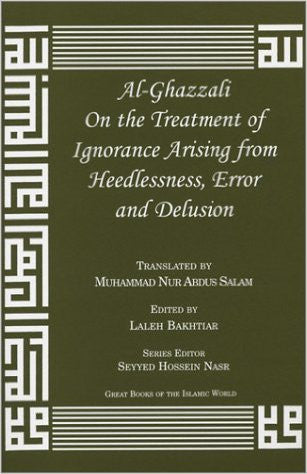 Al-Ghazzali on Treat Ignorance
