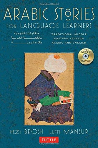 Arabic Stories for Language Learners: Traditional Middle-Eastern Tales in Arabic and English With CD Audio