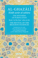 Al Ghazali: The Mysteries of Purification
