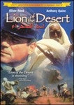 Lion of the Desert-DVD