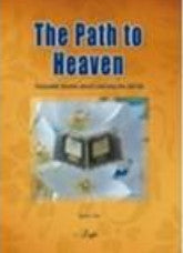 Path to Heaven, the (Muslim Family Set)