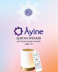 Ayine Quran Speaker with Touch Lamp Function