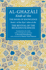 Al Ghazali: The Book of Knowledge