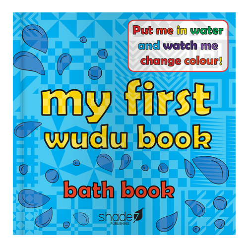 Arabic My First Wudu Book (Color Changing)