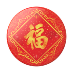2020 Chinese New Year Gloss, PopSockets