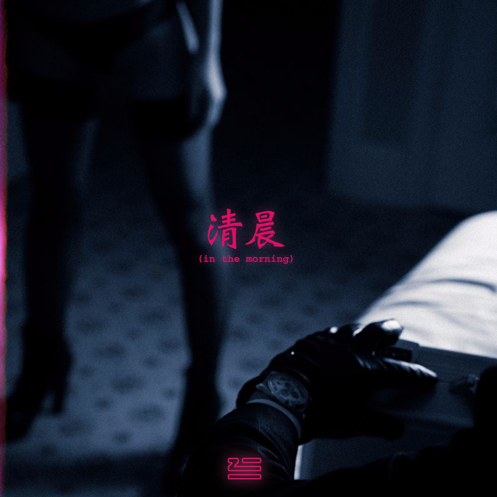 "LISTEN + WATCH: ZHU Releases ""In the Morning"""