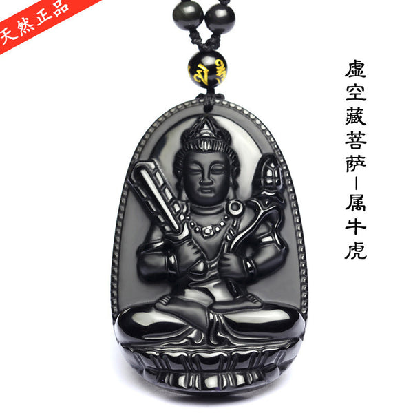Lucky Black Obsidian Carved Buddha