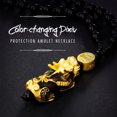 Color-changing Pixiu Protection Amulet Necklace