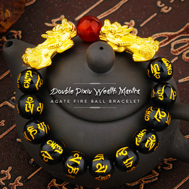 Double Pixiu Wealth Mantra Agate Fire Ball Bracelet