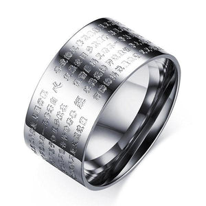 Ring - Buddha Scriptures Ring - The Heart Sutra Of Prajna Paramita