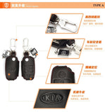Car Key Pouch: KIA K5 K3 K3S K4 car Key Cover (3 color available)