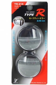 Blind Spot Mirror: Type-R 360 Degrees Adjustable - Black (2 inches)