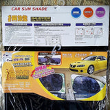 Static Electric Removable Sun-Shade