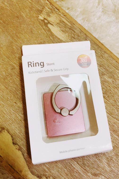 Rose Cell Phone Ring