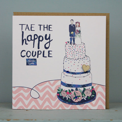 Tae The Happy Couple (WML03)