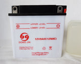 12N9-4B (12N9C) BATTERY FOR BASHAN BS200S-7 QUAD BIKES