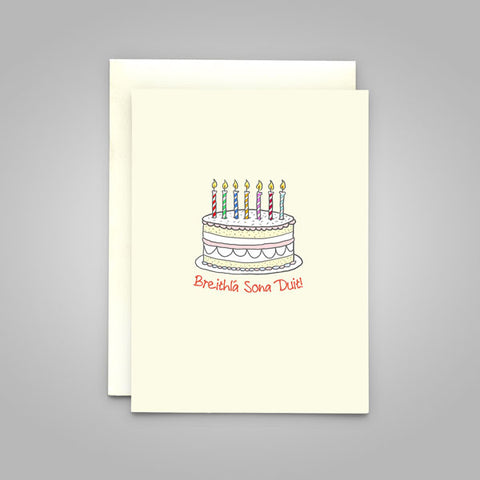 "Breithlá Sona Duit! - Irish language greeting card translates as ""Happy Birthday!"""