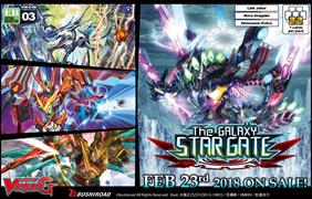 Cardfight Vanguard The Galaxy Star Booster Box[Pre-Order 02/23/18]