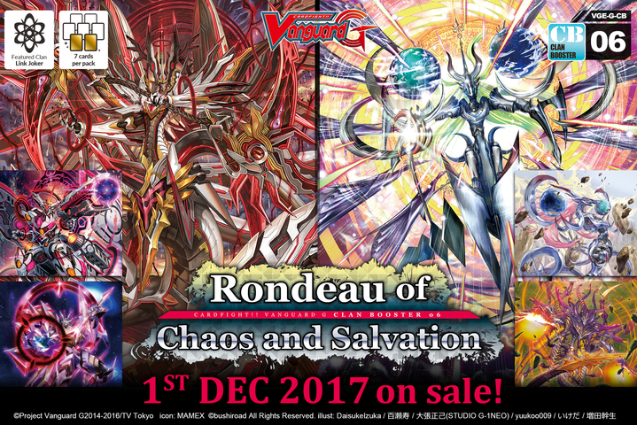 CFV Rondeau of Chaos and Salvation Booster Pack